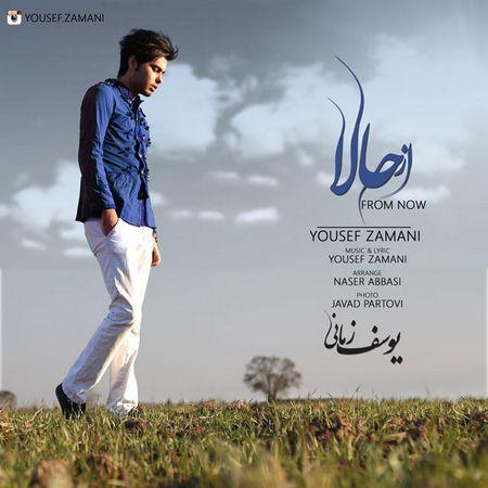 https://up.mybia4music.com/music/95/2/Yousef%20Zamani%20-%20Az%20Hala.jpg