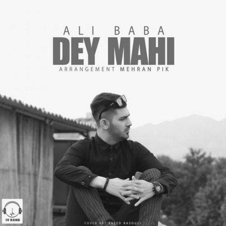https://up.mybia4music.com/music/95/3/Ali%20Baba%20-%20Dey%20Mahi.jpg