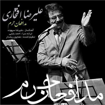 https://up.mybia4music.com/music/95/3/Alireza%20Eftekhari%20-%20Modafean%20Haram.jpg