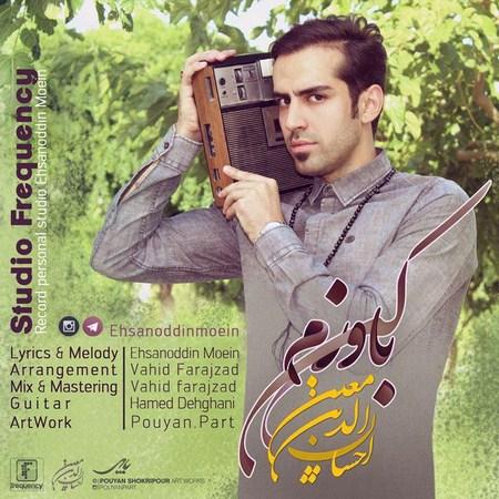 https://up.mybia4music.com/music/95/3/Ehsanoddin%20Moein-Bavaram%20Kon.jpg