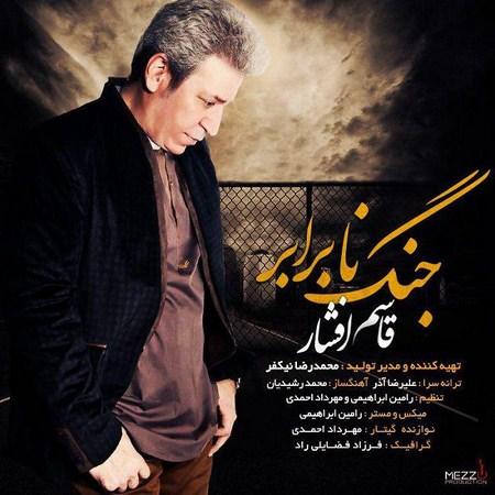 https://up.mybia4music.com/music/95/3/Ghasem%20Afshar-Jange%20Naa%20Barabar.jpg
