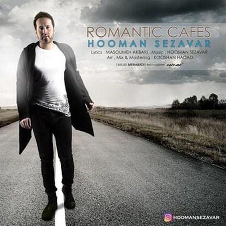 https://up.mybia4music.com/music/95/3/Hooman%20Sezavar%20-%20Cafehaye%20Romantic.jpg