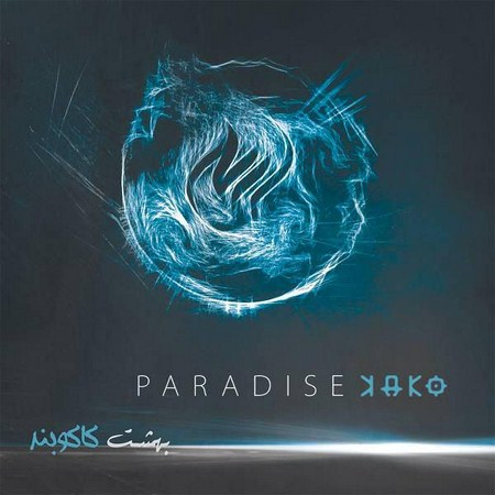 https://up.mybia4music.com/music/95/3/Kako%20Band%20-%20Paradise.jpg
