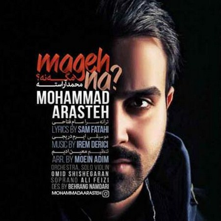 https://up.mybia4music.com/music/95/3/Mohammad%20Arasteh%20-%20Mageh%20Na.jpg