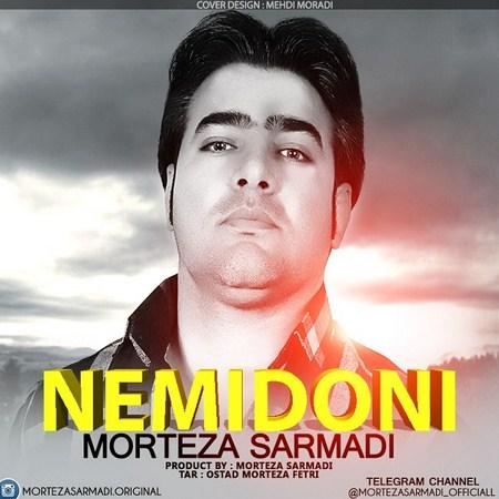 https://up.mybia4music.com/music/95/3/Morteza%20Sarmadi%20-%20Nemidoni.jpg