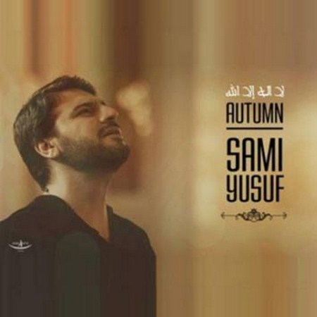 https://up.mybia4music.com/music/95/3/Sami%20Yusuf%20-%20Awake.jpg
