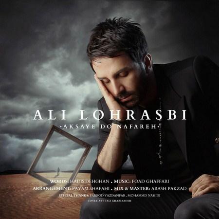 https://up.mybia4music.com/music/95/4/Ali-Lohrasbi-Aksaye-Do-Nafareh.jpg