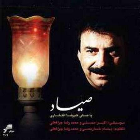 https://up.mybia4music.com/music/95/4/Alireza%20Eftekhari%20-%20Sayyad.jpg