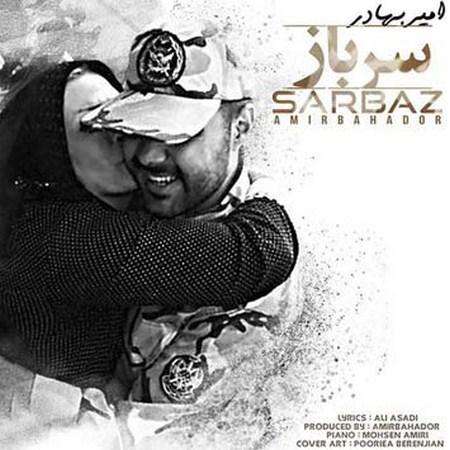 https://up.mybia4music.com/music/95/4/AmirBahador%20-%20Sarbaz.jpg