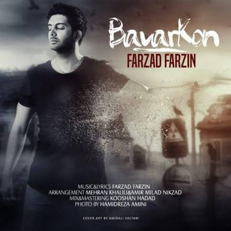 https://up.mybia4music.com/music/95/4/Farzad%20Farzin%20-%20Bavar%20Kon.jpg