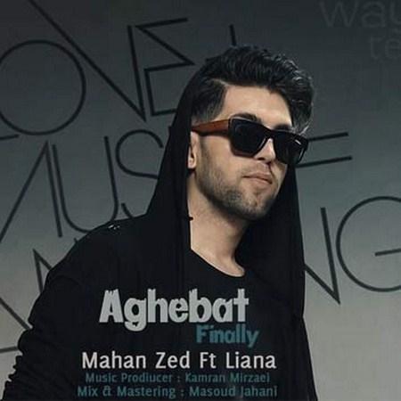 https://up.mybia4music.com/music/95/4/Mahan%20Zed%20-%20Aghebat.jpg