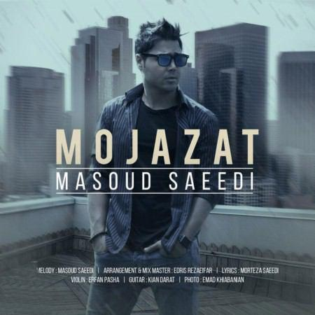 https://up.mybia4music.com/music/95/4/Masoud%20Saeedi%20-%20Mojazat.jpg