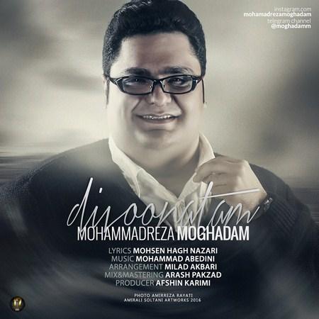 https://up.mybia4music.com/music/95/4/Mohammadreza%20Moghaddam%20-%20Divoonatam.jpg