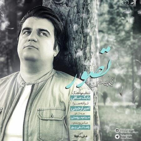 https://up.mybia4music.com/music/95/4/Nima%20Piltan%20-%20Tasavor.jpg