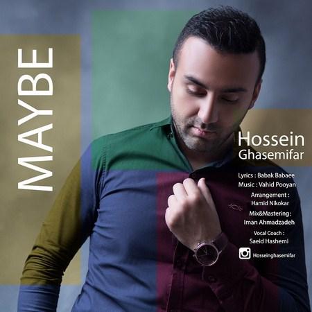 https://up.mybia4music.com/music/95/5/Hossein%20Ghasemifar%20-%20Shayad.jpg