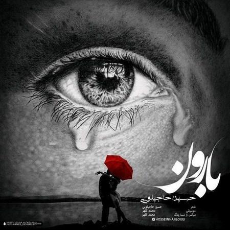https://up.mybia4music.com/music/95/5/Hossein%20Hajilouei%20-%20Baroon.jpg