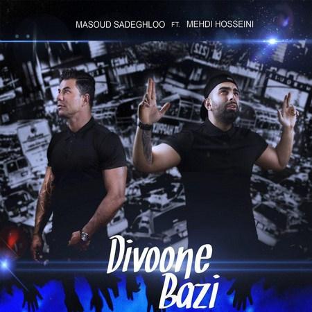 https://up.mybia4music.com/music/95/5/Masoud%20Sadeghloo%20-%20Divoone%20Bazi%20%28Ft%20Mehdi%20Hosseini%29.jpg