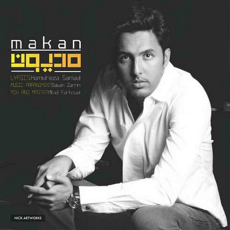 https://up.mybia4music.com/music/95/6/Makan%20-%20Madyoun.jpg