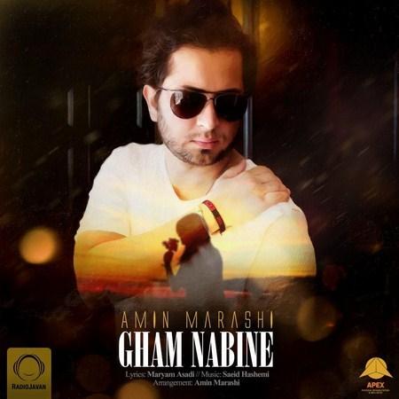 https://up.mybia4music.com/music/95/7/Amin%20Marashi-Gham%20Nabine.jpg
