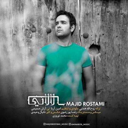 https://up.mybia4music.com/music/95/7/Majid%20Rostami%20-%20Lalaei.jpg