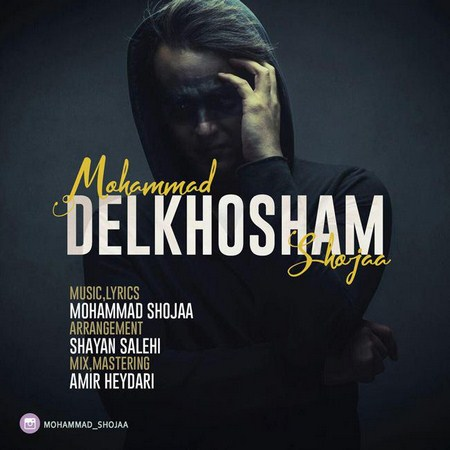 https://up.mybia4music.com/music/95/7/Mohammad%20Shojaa%20-%20Del%20Khosham.jpg
