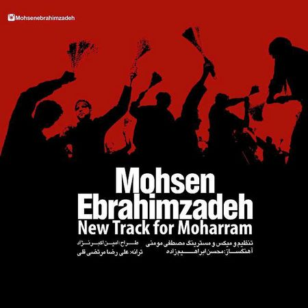 https://up.mybia4music.com/music/95/7/Mohsen%20Ebrahimzadeh%20-%20Arbabe%20Ashegh.jpg