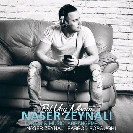 https://up.mybia4music.com/music/95/7/Naser%20Zeynali%20-%20Pat%20Vay%20Misam.jpg