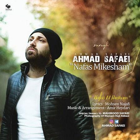 https://up.mybia4music.com/music/95/8/Ahmad%20Safaei%20-%20Nafas%20Mikesham.jpg