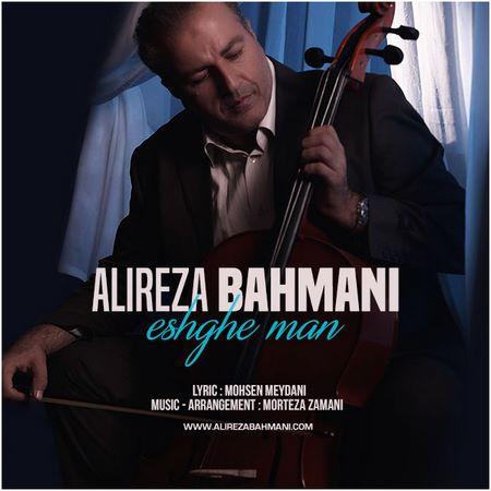 https://up.mybia4music.com/music/95/8/Alireza%20Bahmani%20-%20Eshghe%20Man.jpg