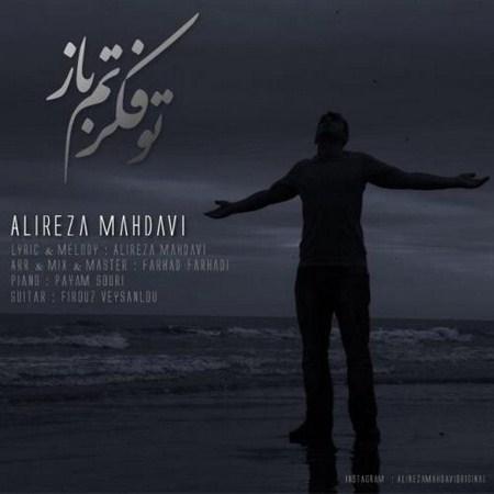 https://up.mybia4music.com/music/95/8/Alireza%20Mahdavi%20-%20To%20Fekretam%20Baz%20.jpg