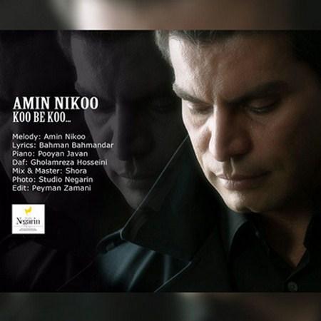 https://up.mybia4music.com/music/95/8/Amin%20Nikoo%20%96%20Koo%20Be%20Koo.jpg
