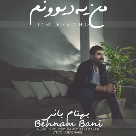 https://up.mybia4music.com/music/95/8/Behnam%20Bani%20-%20Man%20Ye%20Divoonam.jpg