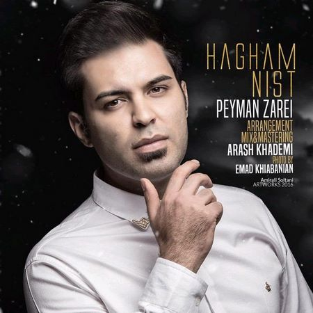 https://up.mybia4music.com/music/95/8/Peyman%20Zarei%20-%20Hagham%20Nist.jpg