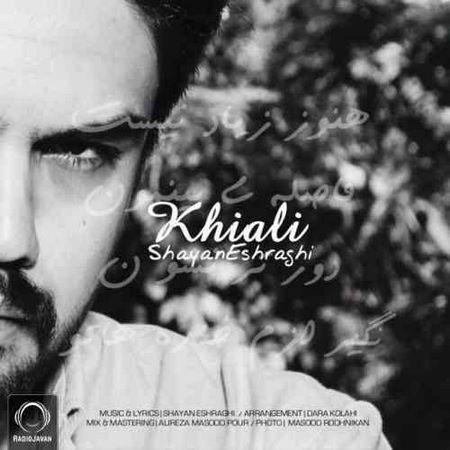 https://up.mybia4music.com/music/95/8/Shayan%20Eshraghi%20-%20Khiali.jpg