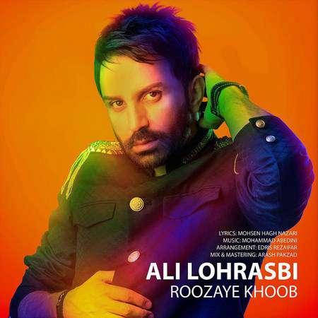 https://up.mybia4music.com/music/95/9/Ali%20Lohrasbi%20-%20Roozaye%20Khoob.jpg