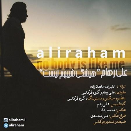 https://up.mybia4music.com/music/95/9/Ali%20Raham%20-%20Hishki%20Shabiham%20Nist.jpg
