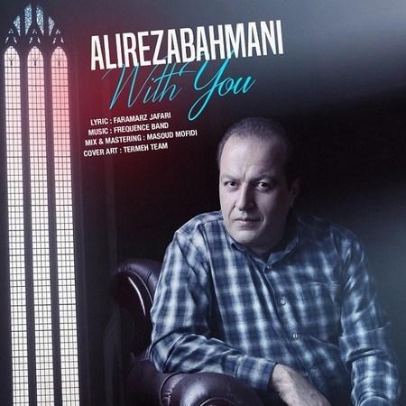 https://up.mybia4music.com/music/95/9/Alireza%20Bahmani%20-%20Ba%20To.jpg