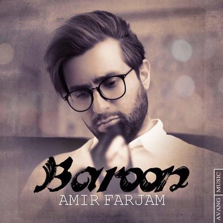https://up.mybia4music.com/music/95/9/Amir%20Farjam%20-%20Baroon.jpg
