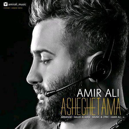 https://up.mybia4music.com/music/95/9/AmirAli%20-%20Asheghetama.jpg