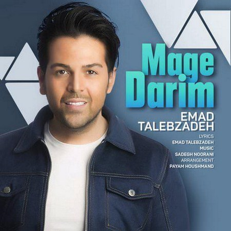 https://up.mybia4music.com/music/95/9/Emad%20Talebzadeh%20-%20Mage%20Darim.jpg