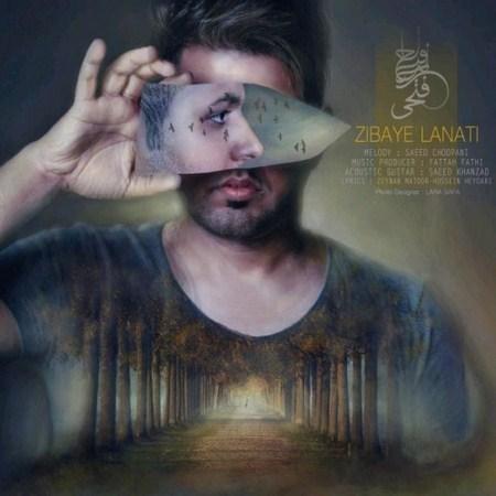 https://up.mybia4music.com/music/95/9/Fattah%20Fathi%20-%20Zibaye%20Lanati.jpg