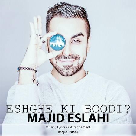 https://up.mybia4music.com/music/95/9/Majid%20Eslahi%20-%20Eshghe%20Ki%20Boodi.jpg