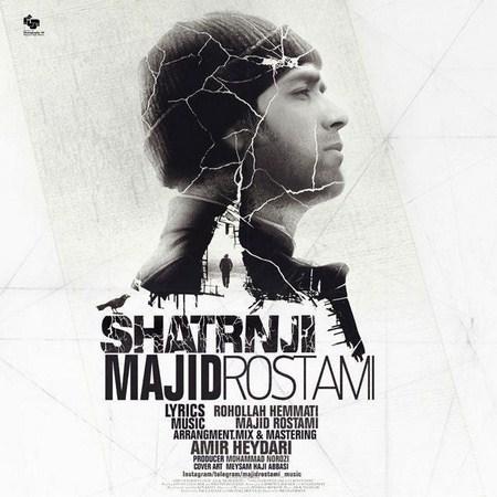 https://up.mybia4music.com/music/95/9/Majid%20Rostami%20%e2%80%93%20Shatranji.jpg