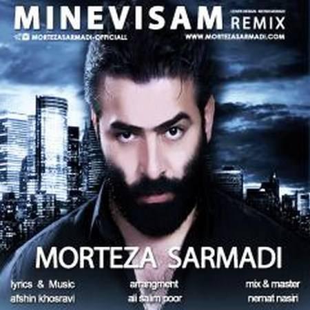 https://up.mybia4music.com/music/95/9/Morteza%20Sarmadi%20-%20Minevisam.jpg