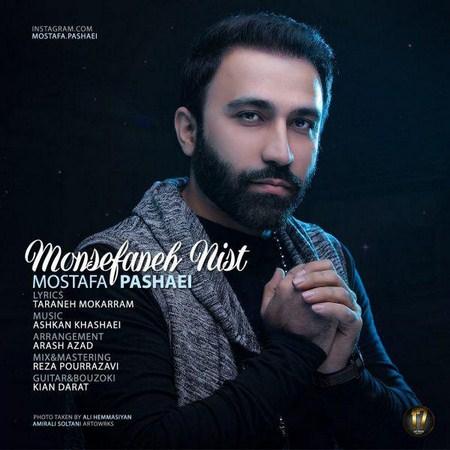 https://up.mybia4music.com/music/95/9/Mostafa%20Pashaei%20-%20Monsefane%20Nist.jpg