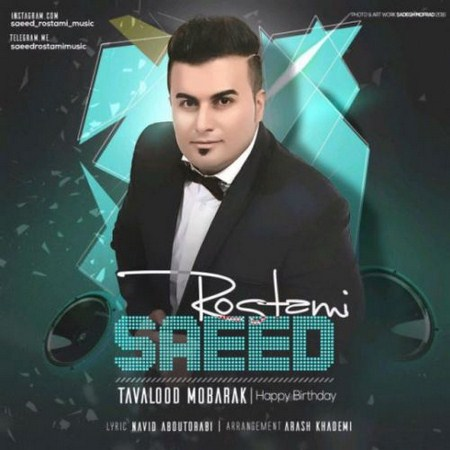 https://up.mybia4music.com/music/95/9/Saeed%20Rostami%20-%20Tavalood%20Mobarak.jpg