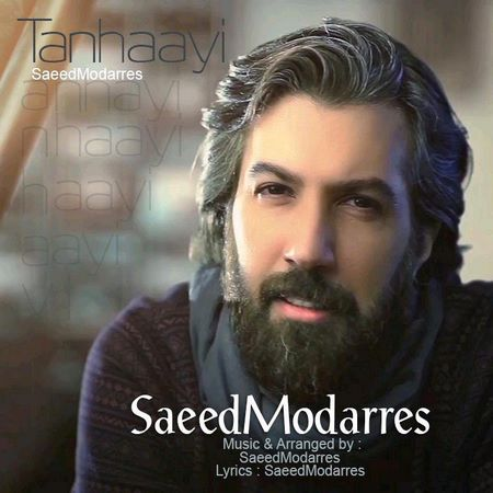 https://up.mybia4music.com/music/95/9/Saeid%20Modarres%20-%20Tanhayi.jpg