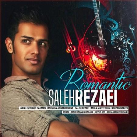 https://up.mybia4music.com/music/95/9/Saleh%20Razei%20-%20Romantic.jpg