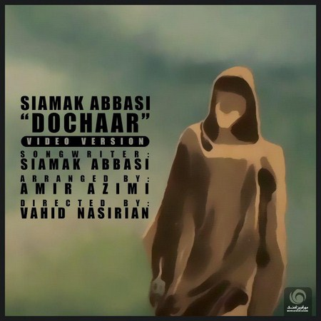 https://up.mybia4music.com/music/95/9/Siamak%20Abbasi%20-%20Dochaar.jpg