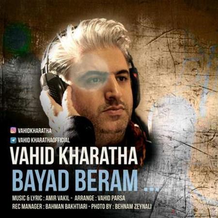 https://up.mybia4music.com/music/95/9/Vahid%20Kharatha%20%e2%80%93%20Bayad%20Beram.jpg